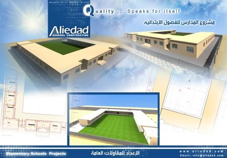 Aliedad sign a contract to build pre-cast schools for a value of 27,720,000,000 Billion Iraqi Dinars with an International company was awarded the contract in 2011.